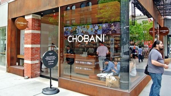 chobani2.jpg